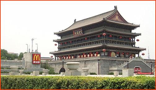 McDonald's in Xi'an
