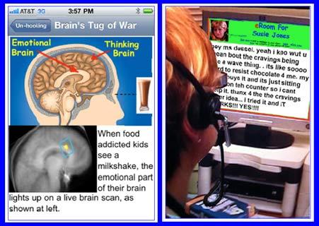 Brain's Tug of War