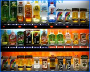 Tokyo-street-vending-machines