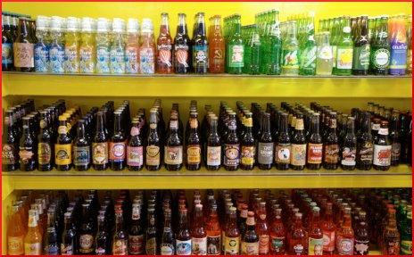 The Soda Gallery