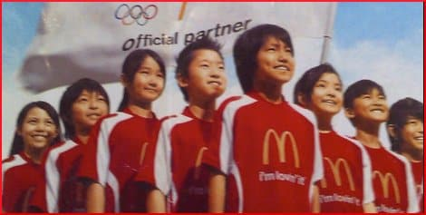 McDonald's and the Beijing 2008 Olympics