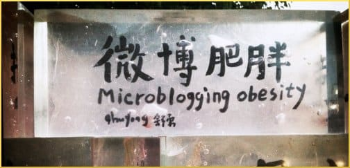 The new pandemic- microbloggig obesity
